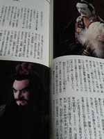 サライに人形劇三国志の人形たちが登場(*^_^*)_b0103889_4535299.jpg