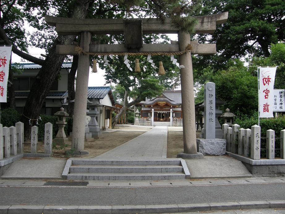 神社を訊ねて その10  伊居太神社  尼崎_c0118393_15151284.jpg