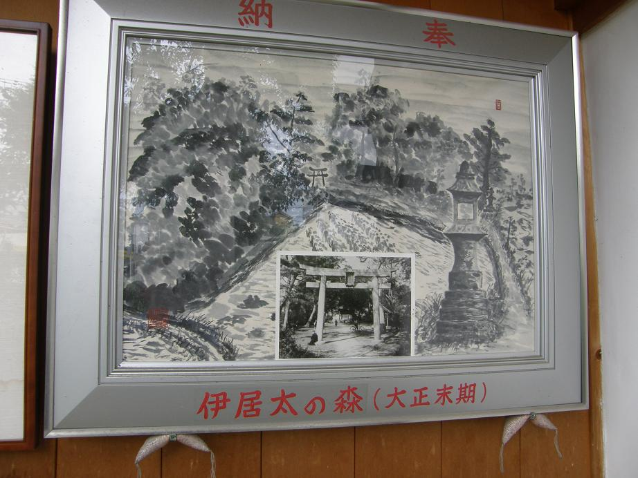 神社を訊ねて その10  伊居太神社  尼崎_c0118393_15364860.jpg