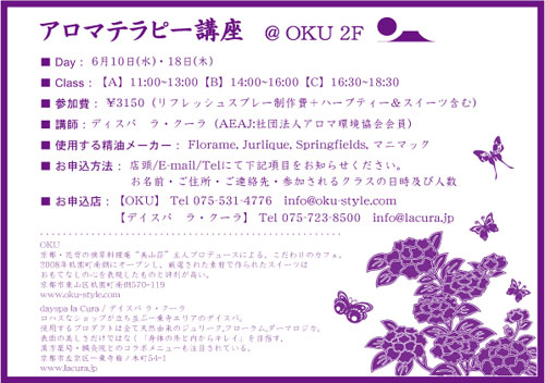 6月のイベント_c0108595_9594721.jpg