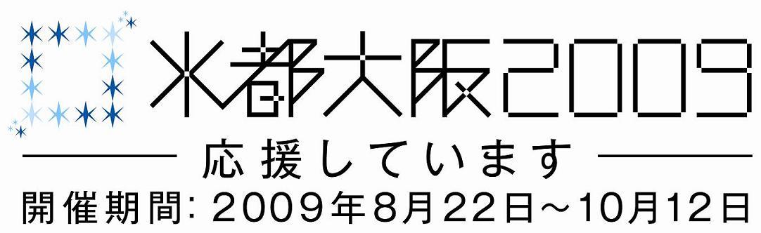 ワークショップ 3_b0152601_2193189.jpg