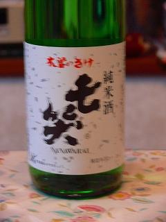 5月のお酒、「加賀鳶」純米吟醸2種、「七笑」純米、「飛露喜」特選純米吟醸、「安東水軍」純米無濾過_c0153302_19101262.jpg