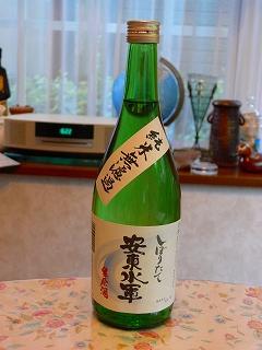 5月のお酒、「加賀鳶」純米吟醸2種、「七笑」純米、「飛露喜」特選純米吟醸、「安東水軍」純米無濾過_c0153302_19123846.jpg