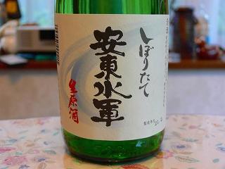 5月のお酒、「加賀鳶」純米吟醸2種、「七笑」純米、「飛露喜」特選純米吟醸、「安東水軍」純米無濾過_c0153302_19124236.jpg