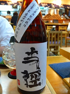 5月のお酒、「加賀鳶」純米吟醸2種、「七笑」純米、「飛露喜」特選純米吟醸、「安東水軍」純米無濾過_c0153302_19134180.jpg