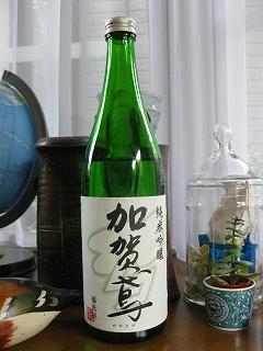 5月のお酒、「加賀鳶」純米吟醸2種、「七笑」純米、「飛露喜」特選純米吟醸、「安東水軍」純米無濾過_c0153302_1993072.jpg