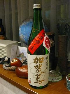 5月のお酒、「加賀鳶」純米吟醸2種、「七笑」純米、「飛露喜」特選純米吟醸、「安東水軍」純米無濾過_c0153302_199347.jpg