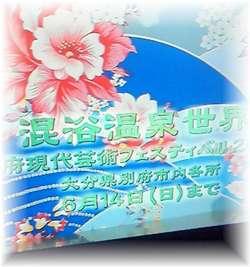 e0063208_1435253.jpg