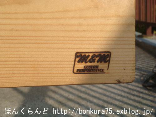 b0080809_20295241.jpg