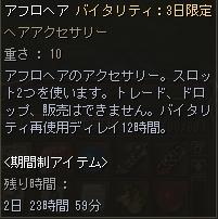 b0062614_130430.jpg