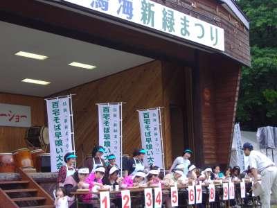 鳥海町の新緑まつり_b0084826_8324564.jpg