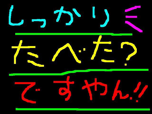 f0056935_20195764.jpg