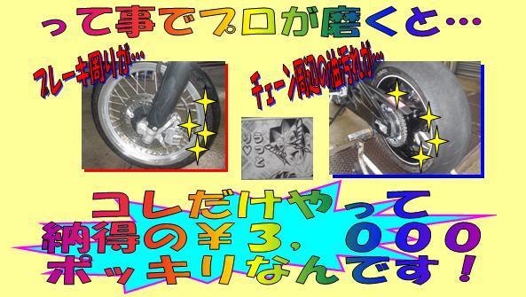 f0056935_20362968.jpg