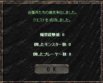 b0184437_31307.jpg