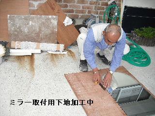 ウッドデッキ改修工事12日目 片付けとサプライズ_f0031037_2204190.jpg