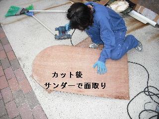 ウッドデッキ改修工事12日目 片付けとサプライズ_f0031037_2211283.jpg