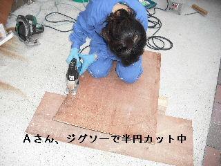 ウッドデッキ改修工事12日目 片付けとサプライズ_f0031037_221183.jpg