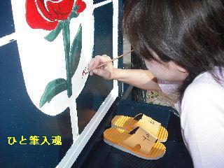 ウッドデッキ改修工事12日目 片付けとサプライズ_f0031037_2225366.jpg
