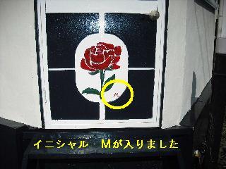 ウッドデッキ改修工事12日目 片付けとサプライズ_f0031037_22354.jpg
