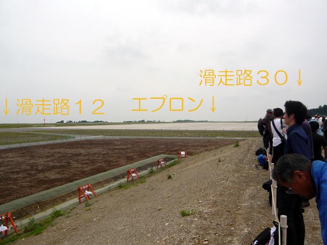 b0032140_08862.jpg