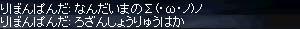 b0048563_17392536.jpg