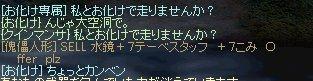 b0107468_1720128.jpg