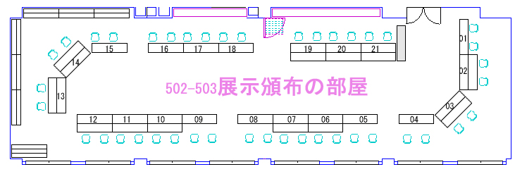 b0156582_2058330.jpg