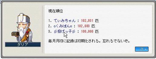 b0162992_5545760.jpg