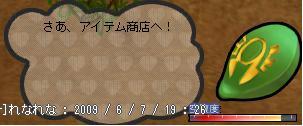 b0182599_963832.jpg