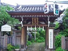 能勢妙見山東京別院_c0187004_21465769.jpg