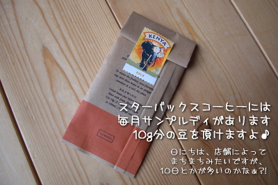 c0153005_22354221.jpg