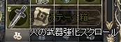 e0090007_10115154.jpg