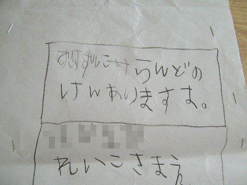 b0157216_7545930.jpg