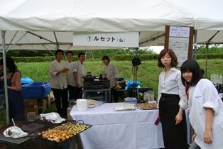 神戸フィエスタ終了!沢山のご来場、ありがとうございました!_e0025817_2035501.jpg