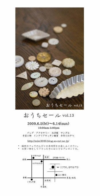 b0109220_1730524.jpg