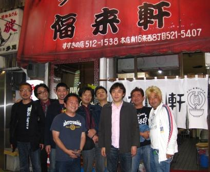 北海道ツアー_b0094826_972516.jpg