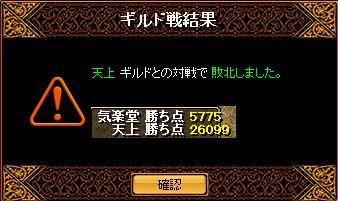 f0152131_13353452.jpg