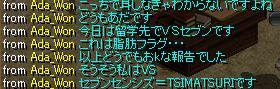 f0152131_1350315.jpg