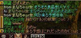 f0152131_13531873.jpg