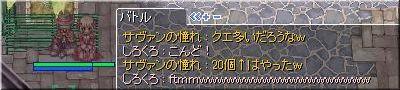 f0201433_15223791.jpg