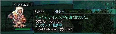 f0201433_15342541.jpg