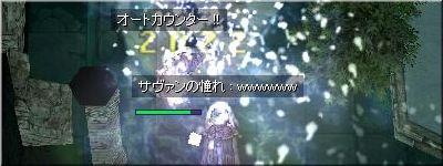 f0201433_15343648.jpg