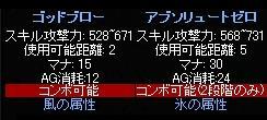 b0184437_3243169.jpg