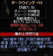 b0184437_3404496.jpg