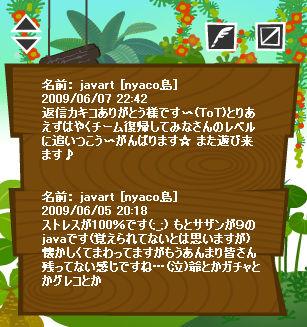f0108346_2131667.jpg