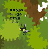 f0108346_21444785.jpg