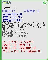 b0128157_024128.jpg