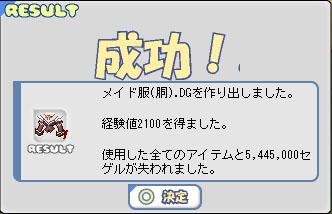 b0128157_2357284.jpg