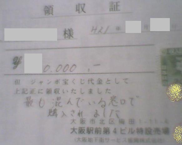 f0070359_23405998.jpg