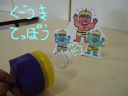 手作りおもちゃ_d0028260_1525122.jpg